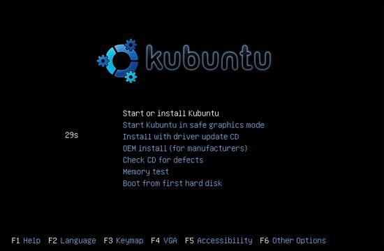 kubuntu vmware 7