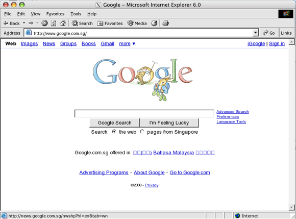 IE 6 on Mac