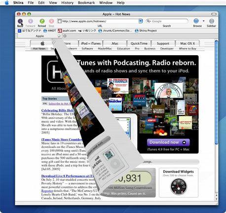 8-web-browser-mac-shiira