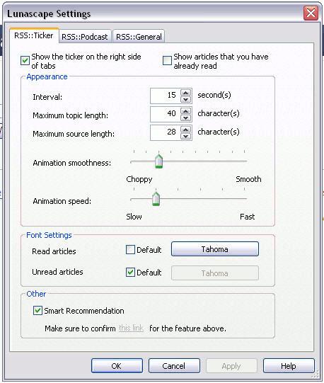lunascape_rss_settings