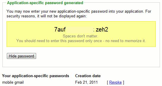 google-apppassword