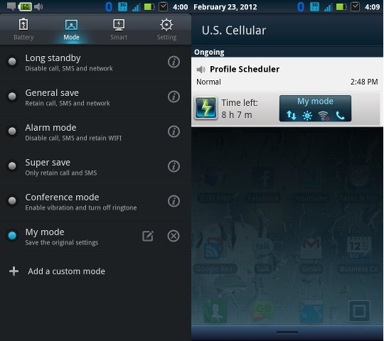 android-battery-saver-my-mode