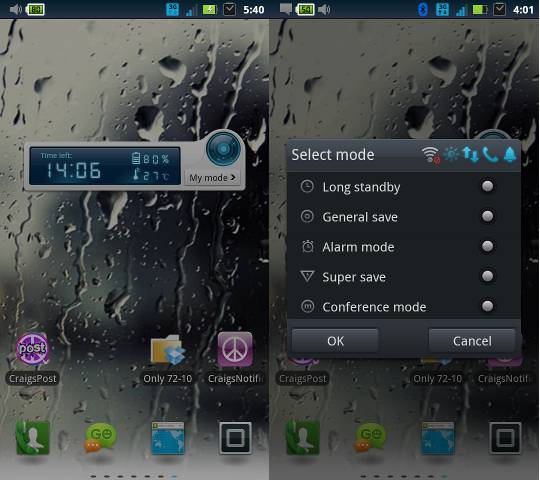 android-battery-saver-widget