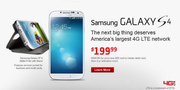 Verizon Samsung Galaxy