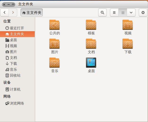 ubuntukylin-file-window