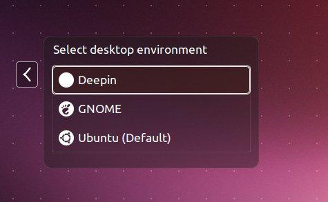 deepin-login-screen
