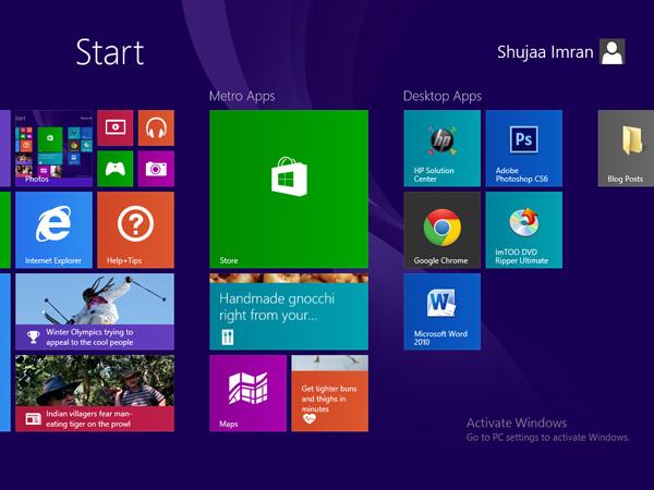 save-start-screen-layout-main