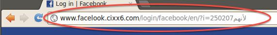phishing attacks - spoofing-fakeurl