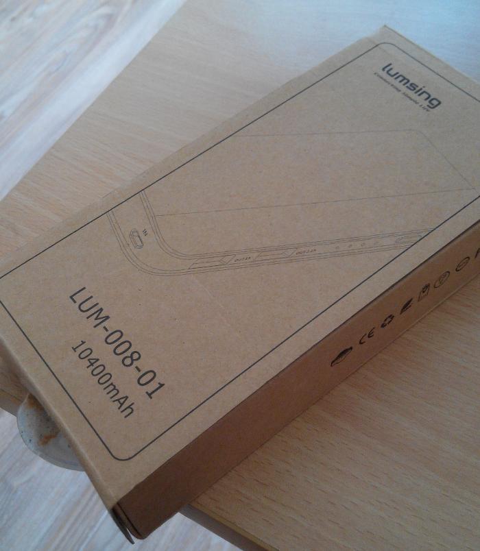 lumsing-power-bank-box