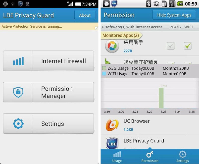 Android-root-apps-privacy-gaurd-1