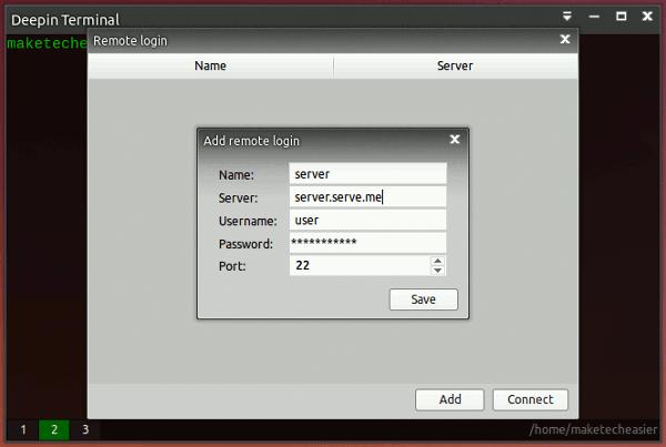 deepinterminal-add-server