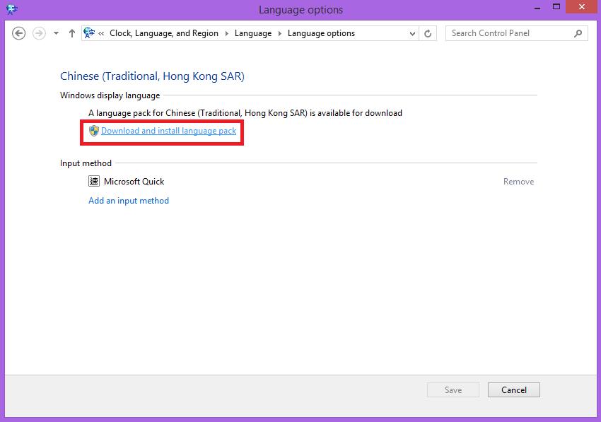 addnewkeyboard-downloadpack