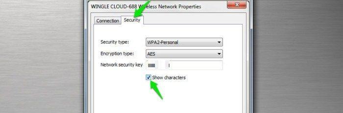 Recover-Wifi-Password-reveal-password
