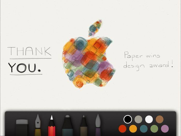 iOS Only Apps Paper 53