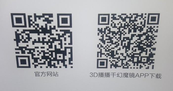 vr-shinecon-headset-qr-codes