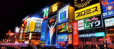 ad-billboard-featured