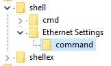 win-10-settings-uri-command-key-created