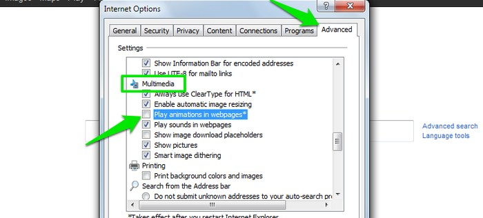 Disable-Gif-in-Browser-Allow-animation-internet-explorer