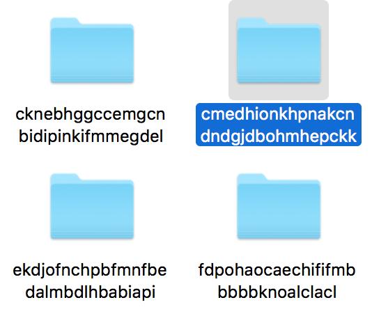 extsource-folder