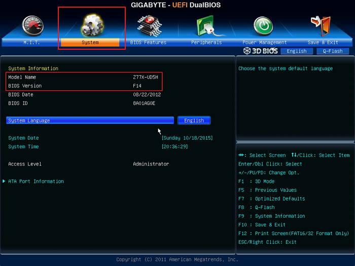 gigabyte-bios-version-model-number