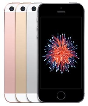 apple-2017-release-iphone-se