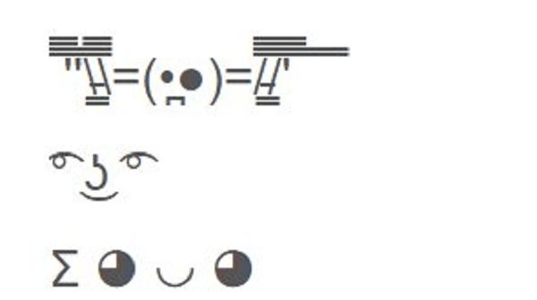 funniest-revelations-vault-7-emojis