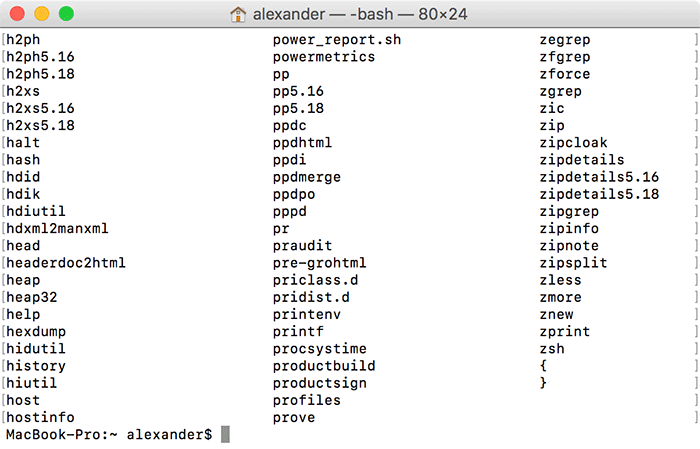 terminal-list-all-commands-3