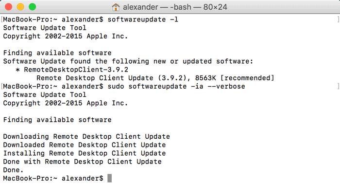 terminal-update-software-softwareupdate-7