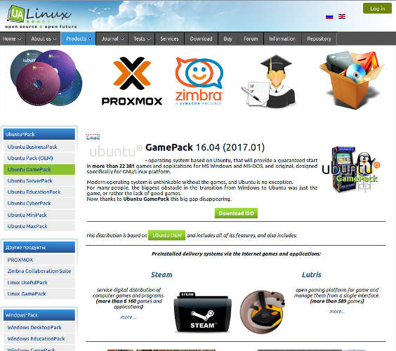 best-linux-distros-gaming-01-ubuntu-gamepack