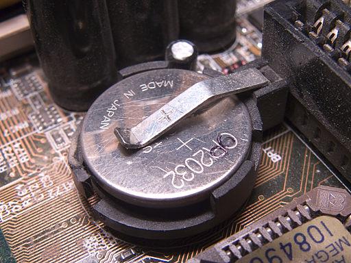 reset-cmos-battery-1