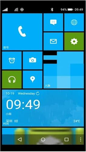 windows-phone-android-launcher-8-wp-style