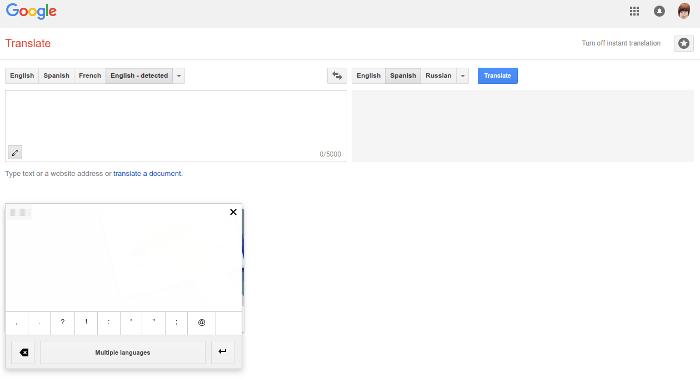 online-translators-01-google