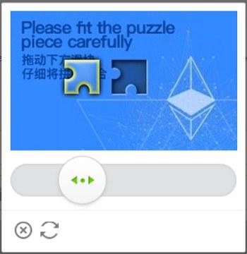 captcha-puzzle