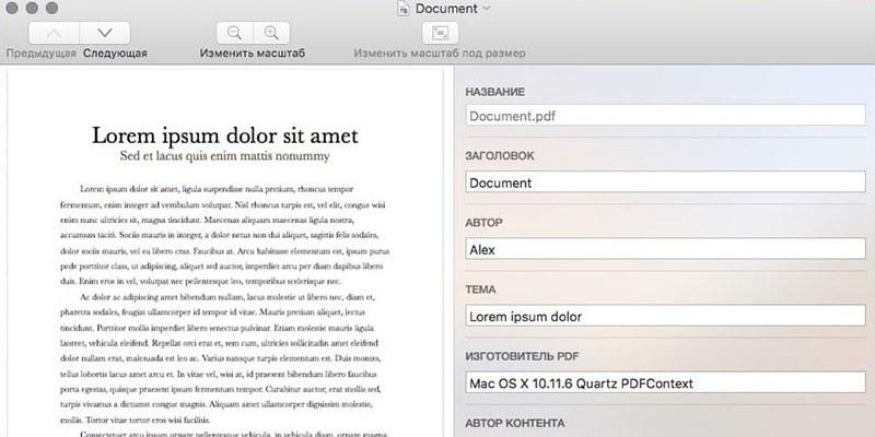 pdf-attributes-featured