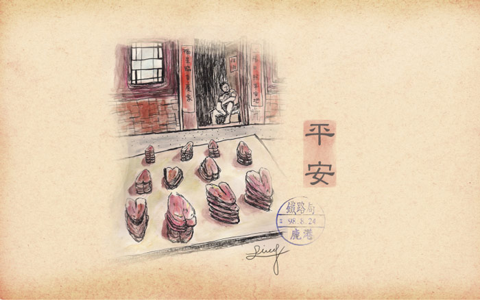 best-windows-10-themes-taiwan-culture-sketches